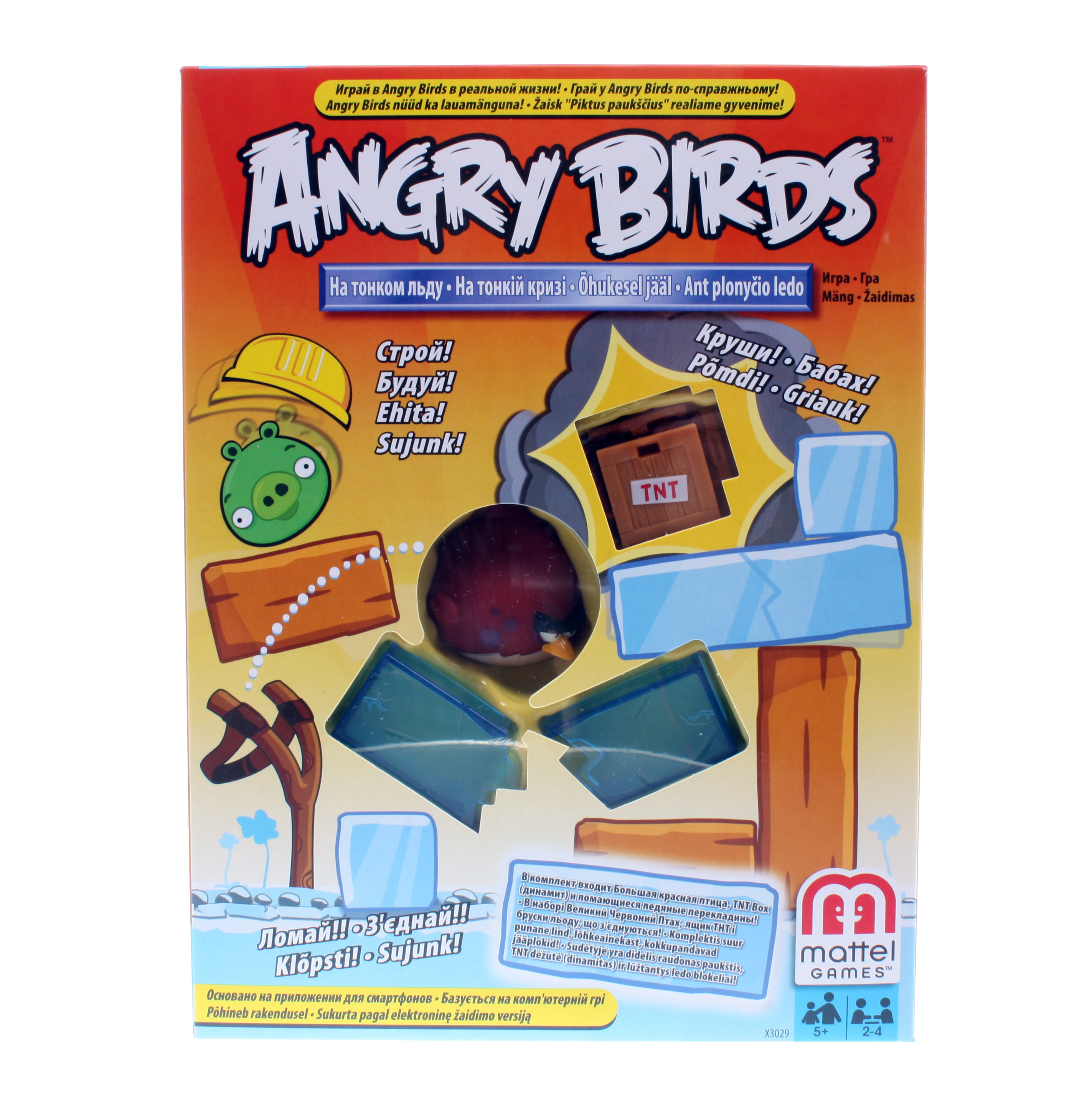 "Angry Birds. ������� ����� """"�� ������ ����"""" (X3029)"