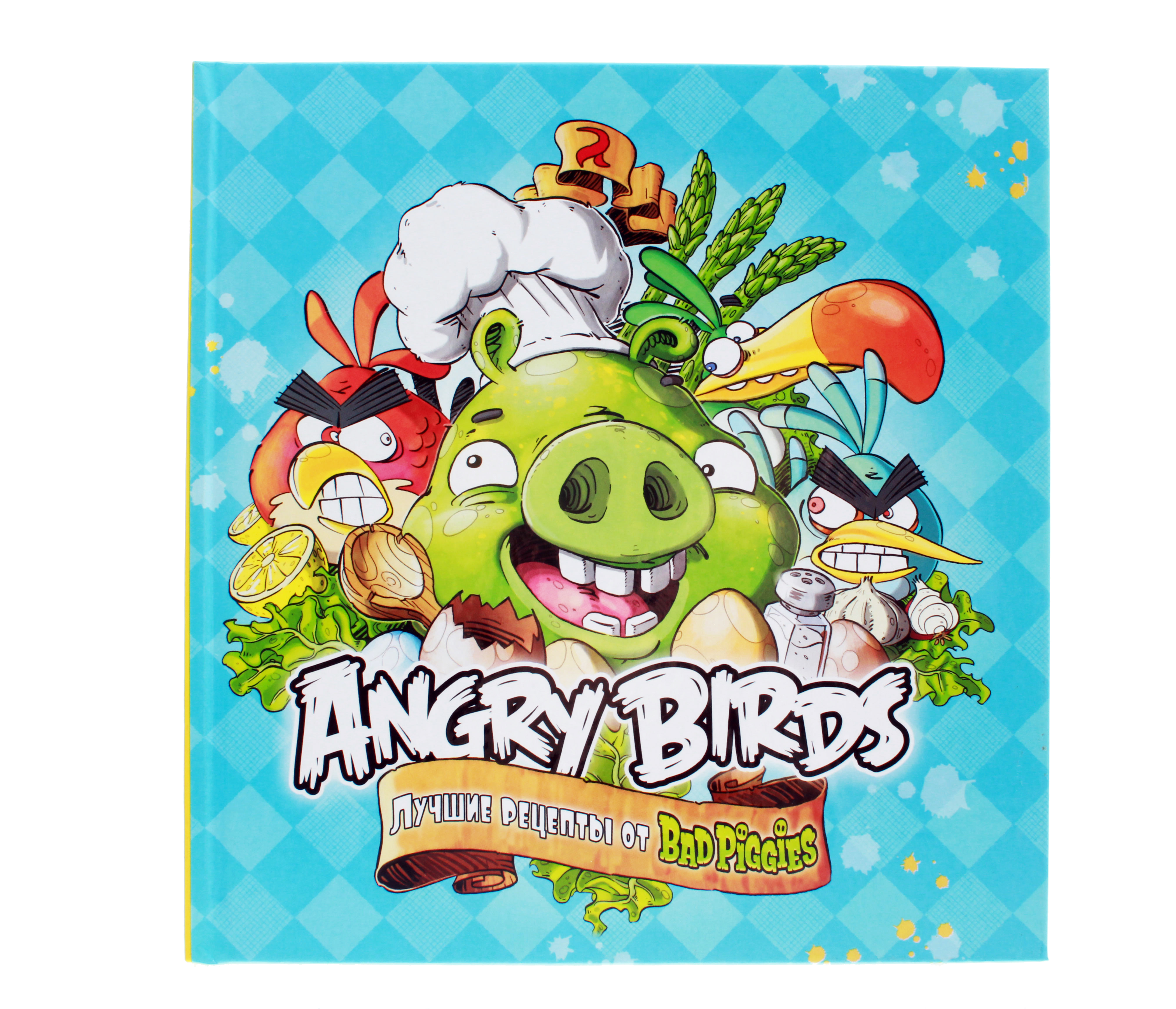 "Angry Birds. ����� """"������ ������� �� Bad Piggies"""" (34013)"